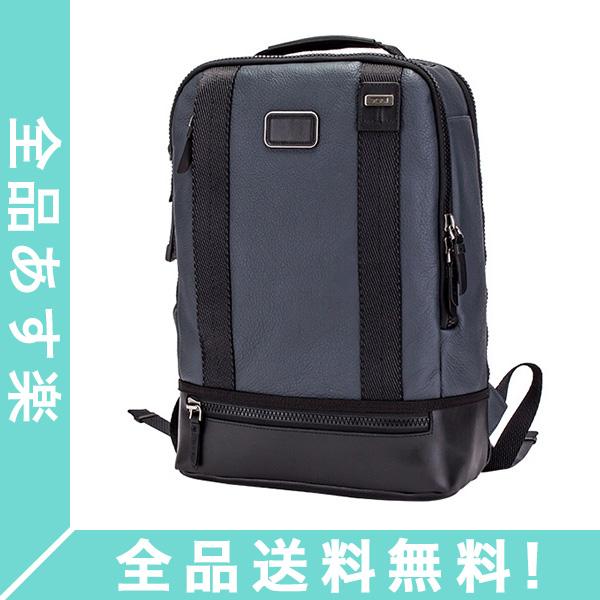 [全品送料無料]トゥミ Tumi ドーバー バックパック リュック レザー 92682DSK2 ダスクブルー Alpha Bravo Dover Backpack メンズ A4サイズ ビジネス バッグ デイパック