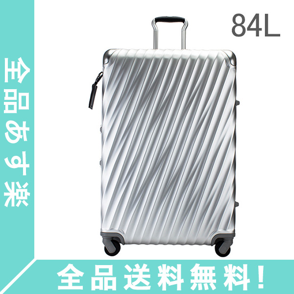 [全品送料無料]トゥミ TUMI スーツケース 84L 4輪 19 Degree Aluminum エクステンデッド・トリップ・パッキングケース 036869SLV2 シルバー キャリーケース キャリーバッグ
