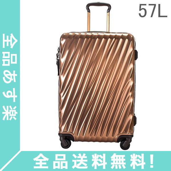 [全品送料無料]TUMI トゥミ スーツケース 57L ショート・トリップ・パッキングケース 0228664COP2 コッパー (Copper)