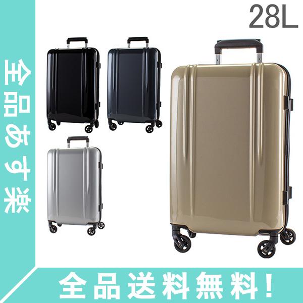 [全品送料無料] ゼロハリバートン Zero Halliburton スーツケース 28L 機内持ち込み ZRL ポリカーボネート 20