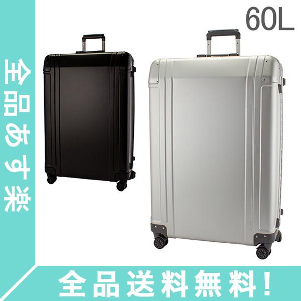 [全品送料無料] ゼロハリバートン Zero Halliburton スーツケース 60L アルミニウム Geo 3.0 4-Wheel Spinner Travel Case ZRG2524 24