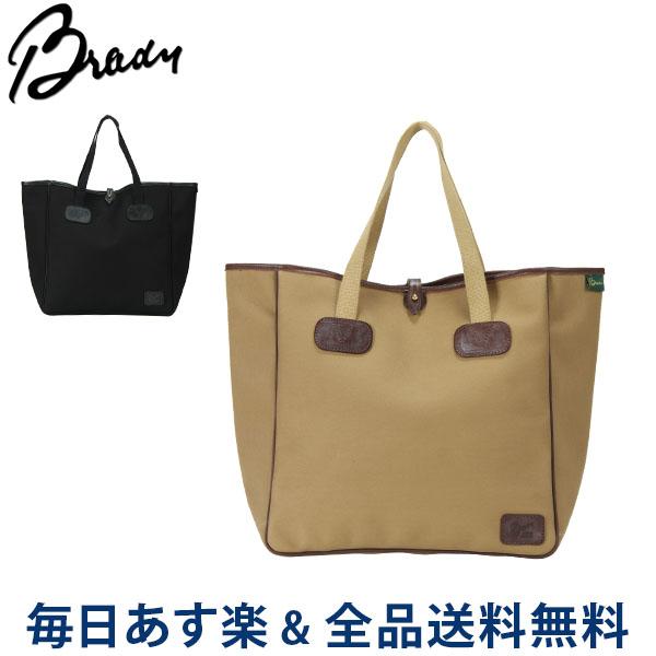 [全品送料無料]Brady ブレディー Tote Bag Carryall Small スモールキャリーオール 8F-KAR トートバッグ 男女兼用