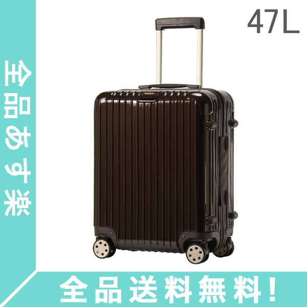 [全品送料無料]RIMOWA リモワ 【4輪】 サルサ デラックス スーツケース マルチ 872.56 87256 【Salsa Deluxe 】 Multiwheel ブラウン 47L (830.56.52.4)