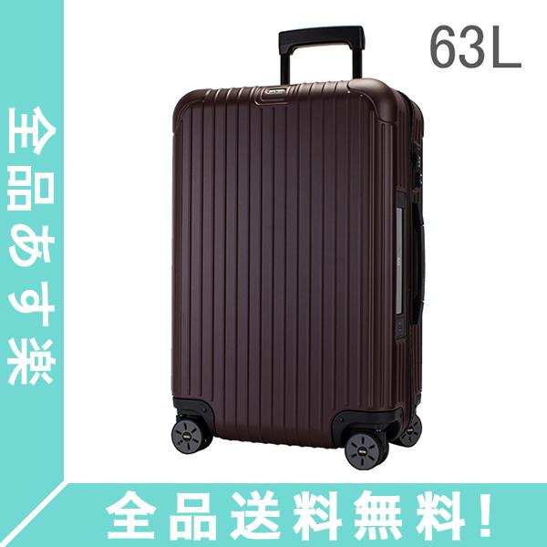 [全品送料無料] RIMOWA リモワ スーツケース 63L サルサ 811.63.14.5 マルチウィール カルモナレッド SALSA MultiWheel キャリーバッグ キャリーケース 旅行電子タグ 【E-Tag】