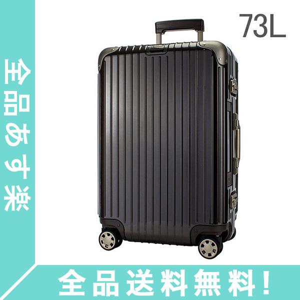 [全品送料無料] リモワ RIMOWA リンボ 73L 4輪 882.70.33.5 マルチホイール キャリーバッグ グラナイトブラウン Limbo Granite brown スーツケース電子タグ 【E-Tag】