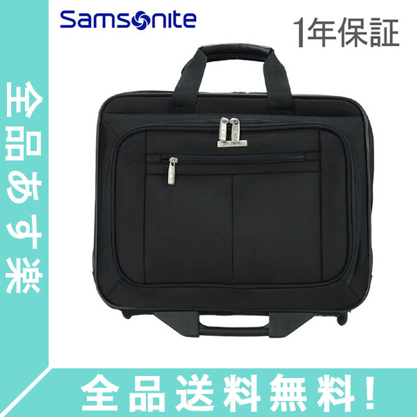 Samsonite Clic Business Clical Music Wheeled Case Two Carry Black 43 876 1041 Bag Trolley Suitcase