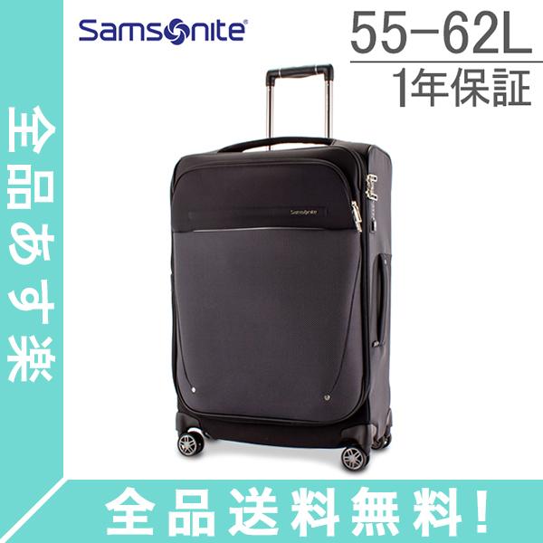 【1年保証】[全品送料無料]サムソナイト Samsonite スーツケース 55-62L ビーライト スピナー 63 エキスパンダブル B-Lite Icon SPINNER 63 EXP 106697 ブラック キャリーケース