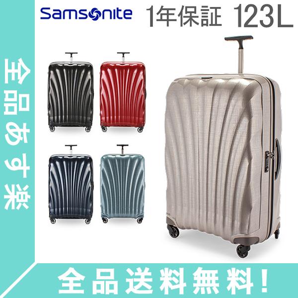 【1年保証】[全品送料無料]サムソナイト Samsonite スーツケース 123L 軽量 コスモライト3.0 スピナー 81cm 73352 Cosmolite 3.0 SPINNER 81/30 FL2 キャリーバッグ