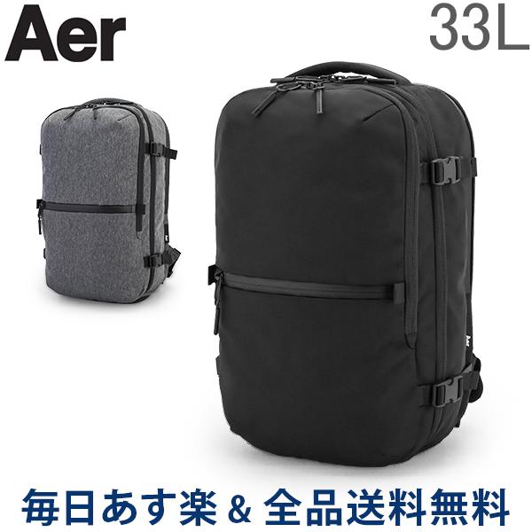 【お盆もあす楽】 [全品送料無料] エアー AER リュックサック 33L トラベルパック 2 TRAVEL PACK 2 バックパック 鞄 機内持ち込み可 旅行 バッグ メンズ レディース あす楽