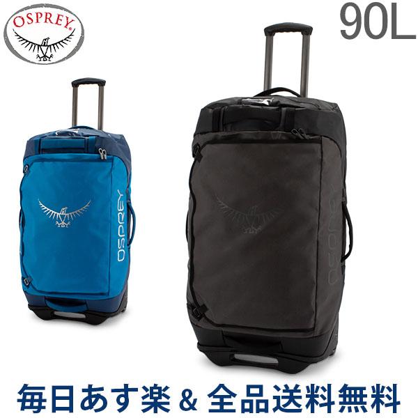 [全品送料無料] オスプレー Osprey キャリーバッグ ローリングトランスポーター 90 スーツケース 90L Rolling Transporter キャリー バッグ 旅行 トラベル