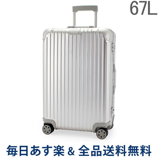 [全品送料無料] 4輪 リモワ Original RIMOWA【Newモデル M】 オリジナル 925630 チェックイン M 67L 4輪 スーツケース Original Check-In M キャリーケース 旧 トパーズ, とっぷプレミアムモール:73bcccf9 --- sunward.msk.ru