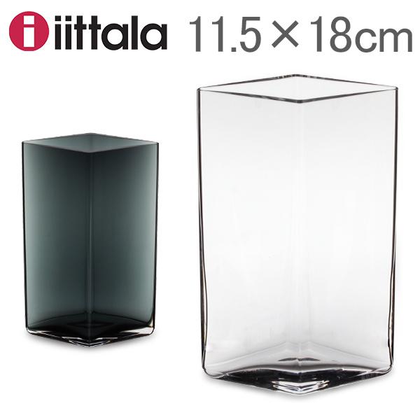 [全品送料無料] イッタラ Iittala ルーツ ベース Ruutu Vase 花瓶 11.5×18cm 1015 インテリア ガラス 北欧 フィンランド シンプル おしゃれ 新生活