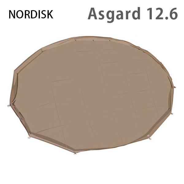 【予約中!】 【全品3%OFFクーポン 146017】[全品送料無料]NORDISK ノルディスク Zip-In-Floor (ZIF) フロアシート ONE (ジップインフロア) Asgard 12.6 12.6 アスガルド12.6 ONE 146017 テント 2014年モデル 北欧, タイヤ屋マルキ商店:5669b15e --- totem-info.com