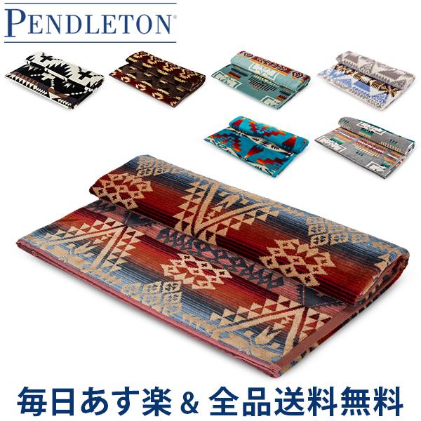 [全品送料無料] ペンドルトン Pendleton バスタオル アイコニック ジャガード XB218 Iconic Jacquard Towels-Bath タオルケット ビーチ プール 野外フェス