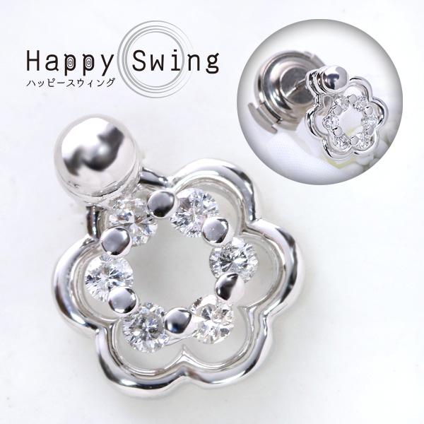「Happy Swing ハッピースウィング」男女兼用 ダイヤモンド 0.22ct K18 PG WG 18金 ピンタック フラワーの優しい曲線 ペアのネックあり/白・透明(ホワイト)/受注生産品・新品/届30/動画】 ギフト