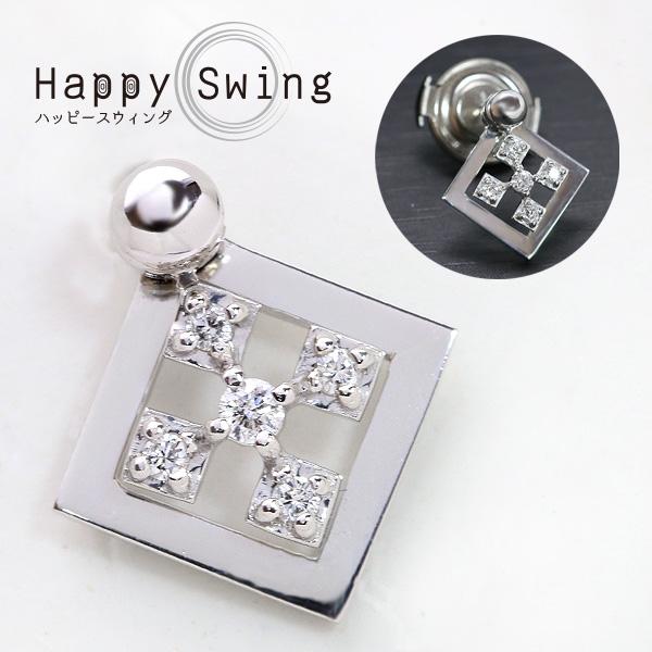 【10%OFFクーポン対象&P2倍】「Happy Swing ハッピースウィング」男女兼用 ダイヤモンド 0.10ct K18 PG WG 18金 ピンタック スクエアの上に煌く結晶 ペアネックあり /白・透明(ホワイト)/受注生産品・新品/届30/動画】/ ギフト