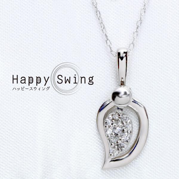 【10%OFFクーポン対象&P2倍】「Happy Swing ハッピースウィング」 ダイヤモンド 0.10カラット ネックレス K18 PG WG 18金 リーフのパヴ ペアピンタックあり /白・透明(ホワイト)/受注生産品・新品/届30/【動画】/送料無料 ギフト
