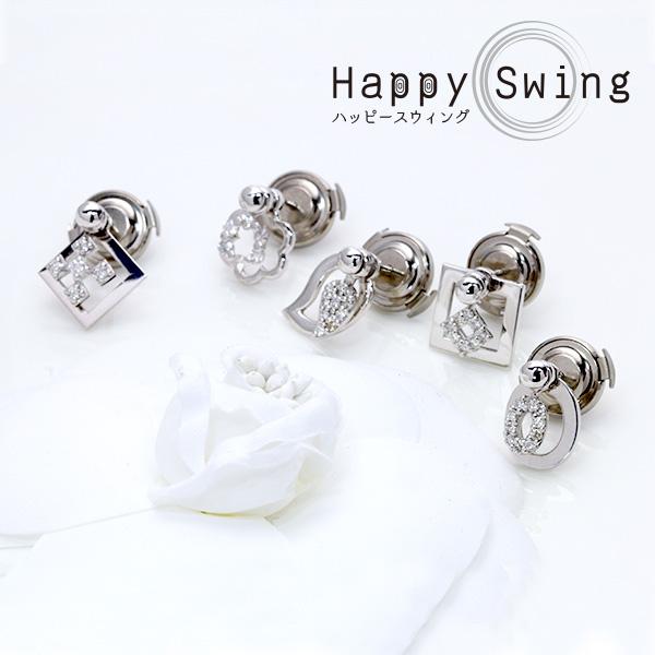 【クーポンで15%OFF&P2倍】「Happy Swing ハッピースウィング」男女兼用 ダイヤモンド 0.10ct K18 PG WG 18金 ピンタック 5種類/白・透明(ホワイト)/受注生産品・新品/届30/【動画】 / ギフト
