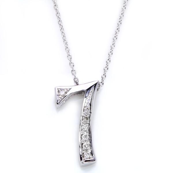 Number(ナンバー・数字)「7・なな・seven・セブン」 ダイヤモンド 0.080カラット ネックレス K18 PG WG 18金(※プラチナ対応可) /白・透明(ホワイト)/受注生産品・新品/届30/送料無料 ギフト