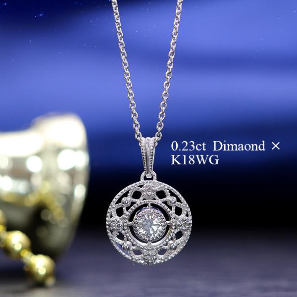アラベスク レースワークの世界。ダイヤモンド0.2ctUP ネックレス K18 PG WG 18金(※PT追加料金で対応可) サークルデザイン /白・透明(ホワイト)/受注生産品・新品/届30/送料無料 ギフト