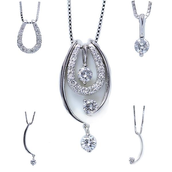 【10%OFFクーポン対象&P2倍】4つのパーツで活用度無限大 ダイヤモンド 0.50カラット ネックレス 18金ホワイトゴールド K18WG(選べる金種) /白・透明(ホワイト)/受注生産品・新品/届30/65546-0