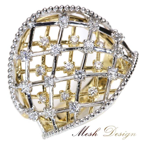 【10%OFFクーポン対象&P2倍】mesh メッシュ ダイヤモンド 0.430カラット リング/指輪 プラチナ PT900/18金イエローゴールド K18 /白・透明(ホワイト)/受注生産品・新品/届30/ ギフト