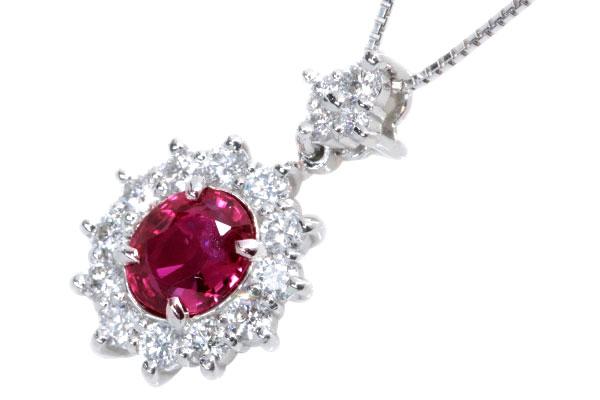 非加熱ノンヒート ルビー ネックレス 0 567カラット プラチナ PT900 PT850 美しい赤 ダイヤ取り巻き 鑑別書付MqSGUzVp