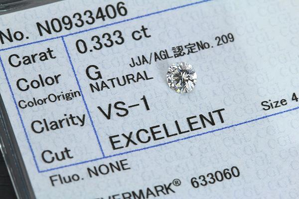 ダイヤモンド 0.333カラット ルース loose G VS1 EXCELLENT ソーティング付 /白・透明(ホワイト)/ダイヤモンドルース/リフォーム エンゲージ 空枠/