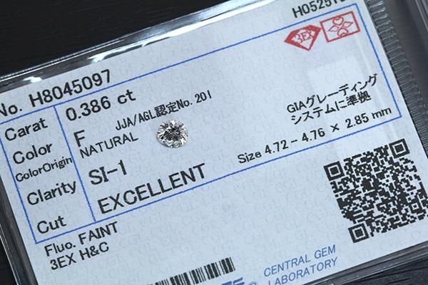 【P2倍】ダイヤモンド 0.386カラット ルース loose F SI1 3EXCELLENT H&C ソーティング付 /白・透明(ホワイト)/ダイヤモンドルース/リフォーム エンゲージ 空枠/