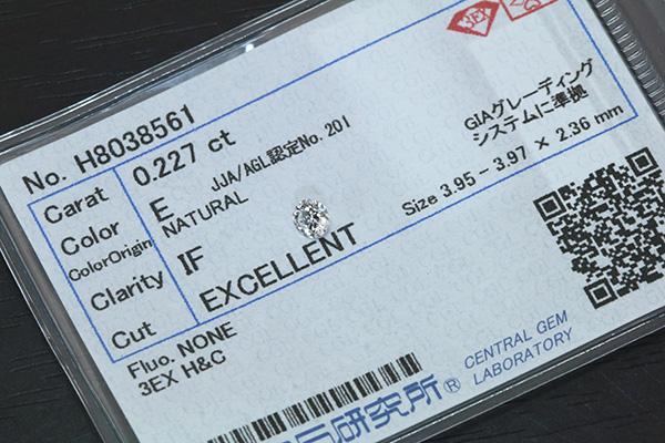 【P2倍】ダイヤモンド 0.227カラット ルース loose E IF 3EXCELLENT H&C ソーティング付 /白・透明(ホワイト)/ダイヤモンドルース/リフォーム エンゲージ 空枠/