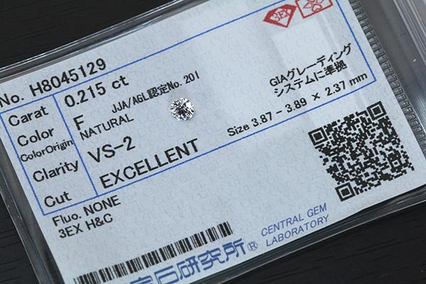 【P2倍】ダイヤモンド 0.215カラット ルース loose F VS2 3EXCELLENT H&C ソーティング付 /白・透明(ホワイト)/ダイヤモンドルース/リフォーム エンゲージ 空枠/