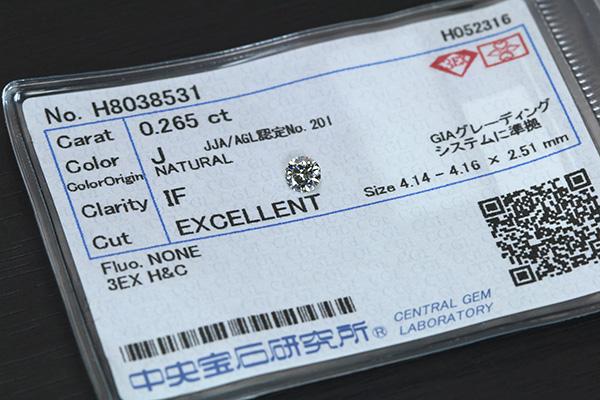 【P2倍】ダイヤモンド 0.265カラット ルース loose J IF 3EXCELLENT H&C ソーティング付 /白・透明(ホワイト)/ダイヤモンドルース/リフォーム エンゲージ 空枠/