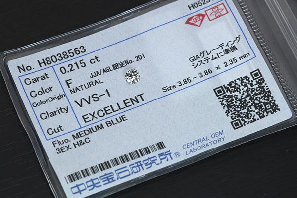 ダイヤモンド 0.215カラット ルース loose F VVS1 3EXCELLENT H&C ソーティング付 /白・透明(ホワイト)/ダイヤモンドルース/リフォーム エンゲージ 空枠/
