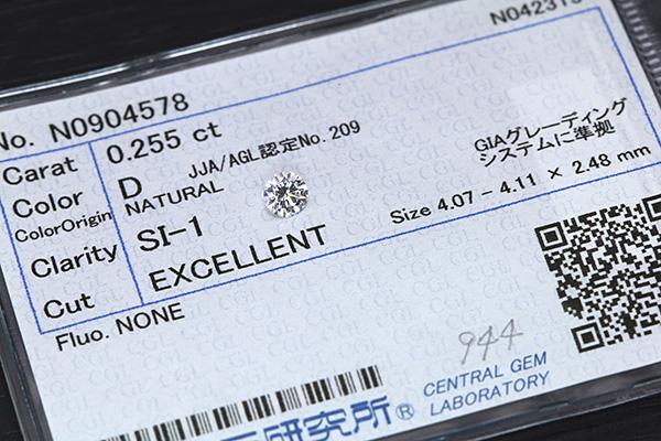 ダイヤモンド 0.255ct ルース loose D SI1 EXCELLENT ソーティング付 /白・透明(ホワイト)/ダイヤモンドルース/届10/送料無料※クーポン対象外 ギフト