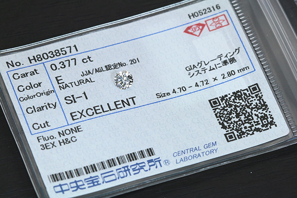 【P2倍】ダイヤモンド 0.377カラット ルース loose E SI1 3EXCELLENT H&C ソーティング付 /白・透明(ホワイト)/ダイヤモンドルース/リフォーム エンゲージ 空枠/