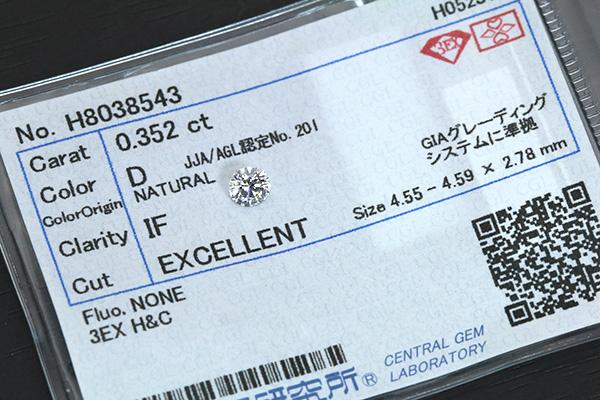 【P2倍】ダイヤモンド 0.352カラット ルース loose D IF 3EXCELLENT H&C ソーティング付 /白・透明(ホワイト)/ダイヤモンドルース/リフォーム エンゲージ 空枠/