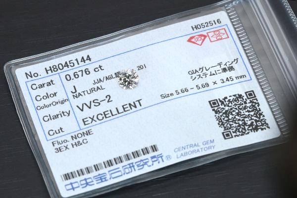 【P2倍】ダイヤモンド 0.676カラット ルース loose J VVS2 3EXCELLENT H&C ソーティング付 /白・透明(ホワイト)/ダイヤモンドルース/リフォーム エンゲージ 空枠/