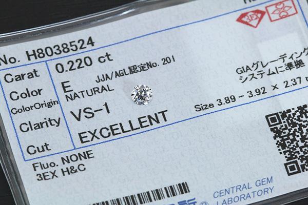 【P2倍】ダイヤモンド 0.220カラット ルース loose E VS1 3EXCELLENT H&C ソーティング付 /白・透明(ホワイト)/ダイヤモンドルース/リフォーム エンゲージ 空枠/
