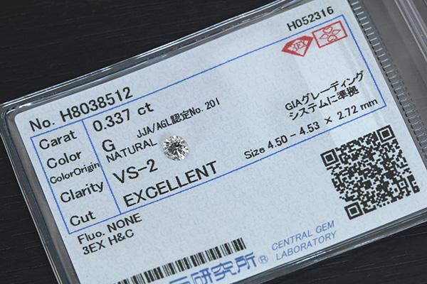 loose 3EXCELLENT 0.337カラット ルース H&C ダイヤモンド ソーティング付 /白・透明(ホワイト)/ダイヤモンドルース/リフォーム VS2 空枠/ エンゲージ G