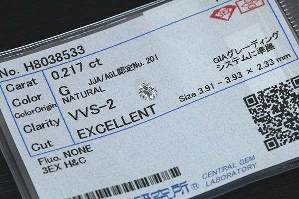 ダイヤモンド 0.217カラット ルース loose G VVS2 3EXCELLENT H&C ソーティング付 /白・透明(ホワイト)/ダイヤモンドルース/リフォーム エンゲージ 空枠/