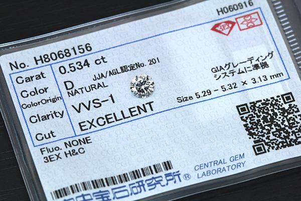 【P2倍】ダイヤモンド 0.534カラット ルース loose D VVS1 3EXCELLENT H&C ソーティング付 /白・透明(ホワイト)/ダイヤモンドルース/リフォーム エンゲージ 空枠/