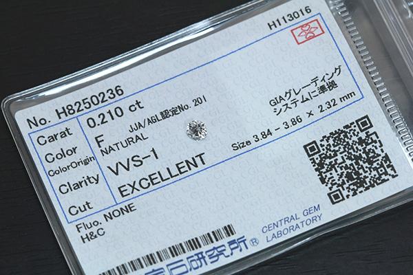 ダイヤモンド 0.210カラット ルース loose F VVS1 EXCELLENT H&C ソーティング付 /白・透明(ホワイト)/ダイヤモンドルース/リフォーム エンゲージ 空枠/