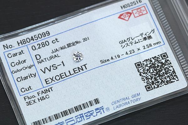 ダイヤモンド 0.280カラット ルース loose D VVS1 3EXCELLENT H&C ソーティング付 /白・透明(ホワイト)/ダイヤモンドルース/リフォーム エンゲージ 空枠/