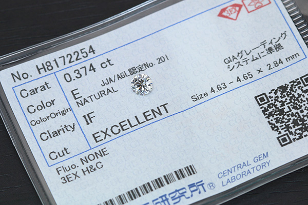 【P2倍】ダイヤモンド 0.374カラット ルース loose E IF 3EXCELLENT H&C ソーティング付 /白・透明(ホワイト)/ダイヤモンドルース
