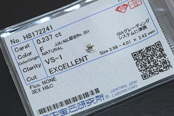 【P2倍】ダイヤモンド 0.237カラット ルース loose F VS1 3EXCELLENT H&C ソーティング付 /白・透明(ホワイト)/ダイヤモンドルース