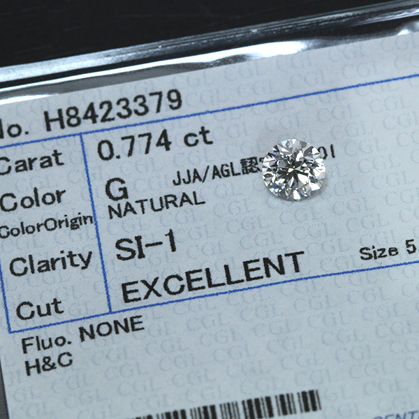 【P2倍】ダイヤモンド 0.774カラット ルース loose G SI1 EXCELLENT H&C ソーティング付 /白・透明(ホワイト)/ダイヤモンドルース/リフォーム エンゲージ 空枠/