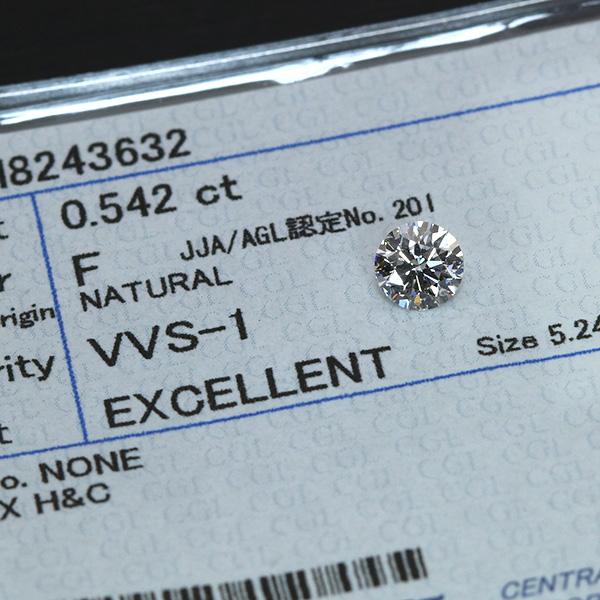 【P2倍】ダイヤモンド 0.542カラット ルース loose F VVS 3EXCELLENT H&C ソーティング付 /白・透明(ホワイト)/ダイヤモンドルース/リフォーム エンゲージ 空枠/