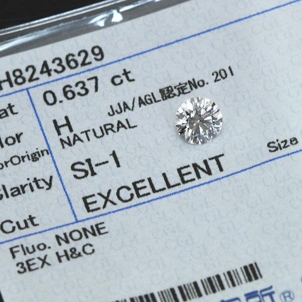 ※クーポン対象外 ダイアモンドルース 裸石 4月誕生石 グレード付 ダイヤモンド 0.637カラット ルース loose H SI1 3EXCELLENT HC ソーティング付 /白・透明(ホワイト)/ダイヤモンドルース/リフォーム エンゲージ 空枠/