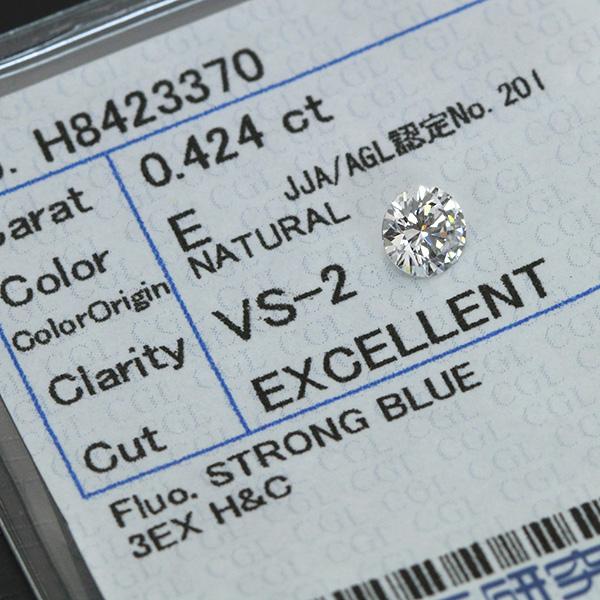 【P2倍】ダイヤモンド 0.424カラット ルース loose E VS2 3EXCELLENT H&C ソーティング付 /白・透明(ホワイト)/ダイヤモンドルース/リフォーム エンゲージ 空枠/