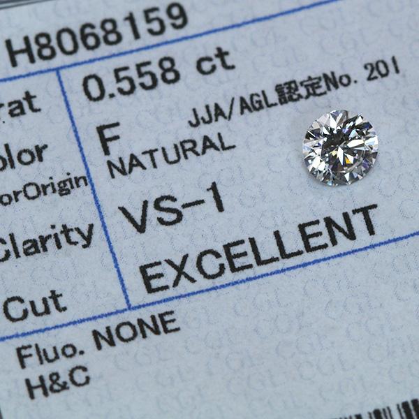 【P2倍】ダイヤモンド 0.558カラット ルース loose F VS1 EXCELLENT H&C ソーティング付 /白・透明(ホワイト)/ダイヤモンドルース/リフォーム エンゲージ 空枠/